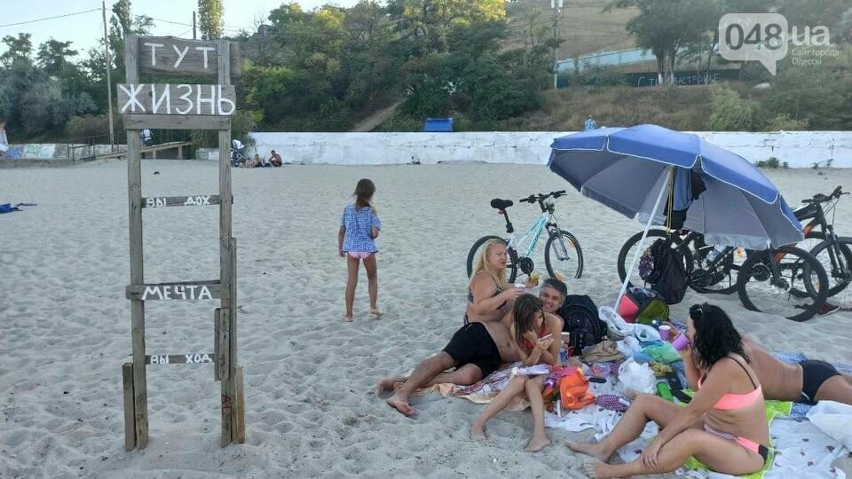 """Бесплатное искусство на бесплатном пляже: В Одессе проходит фестиваль """"Солнечное сердце"""",- ФОТО, фото-9"""