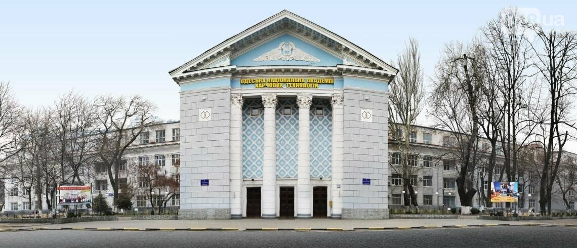 ТОП-10 ВУЗов Одессы: куда собираются поступать абитуриенты, фото-6