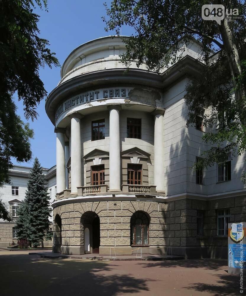 ТОП-10 ВУЗов Одессы: куда собираются поступать абитуриенты, фото-9
