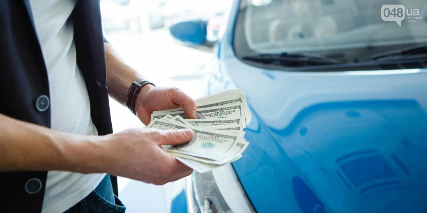 Кредит под залог авто и недвижимости: одесситы могут получить до миллиона гривен наличными, фото-1