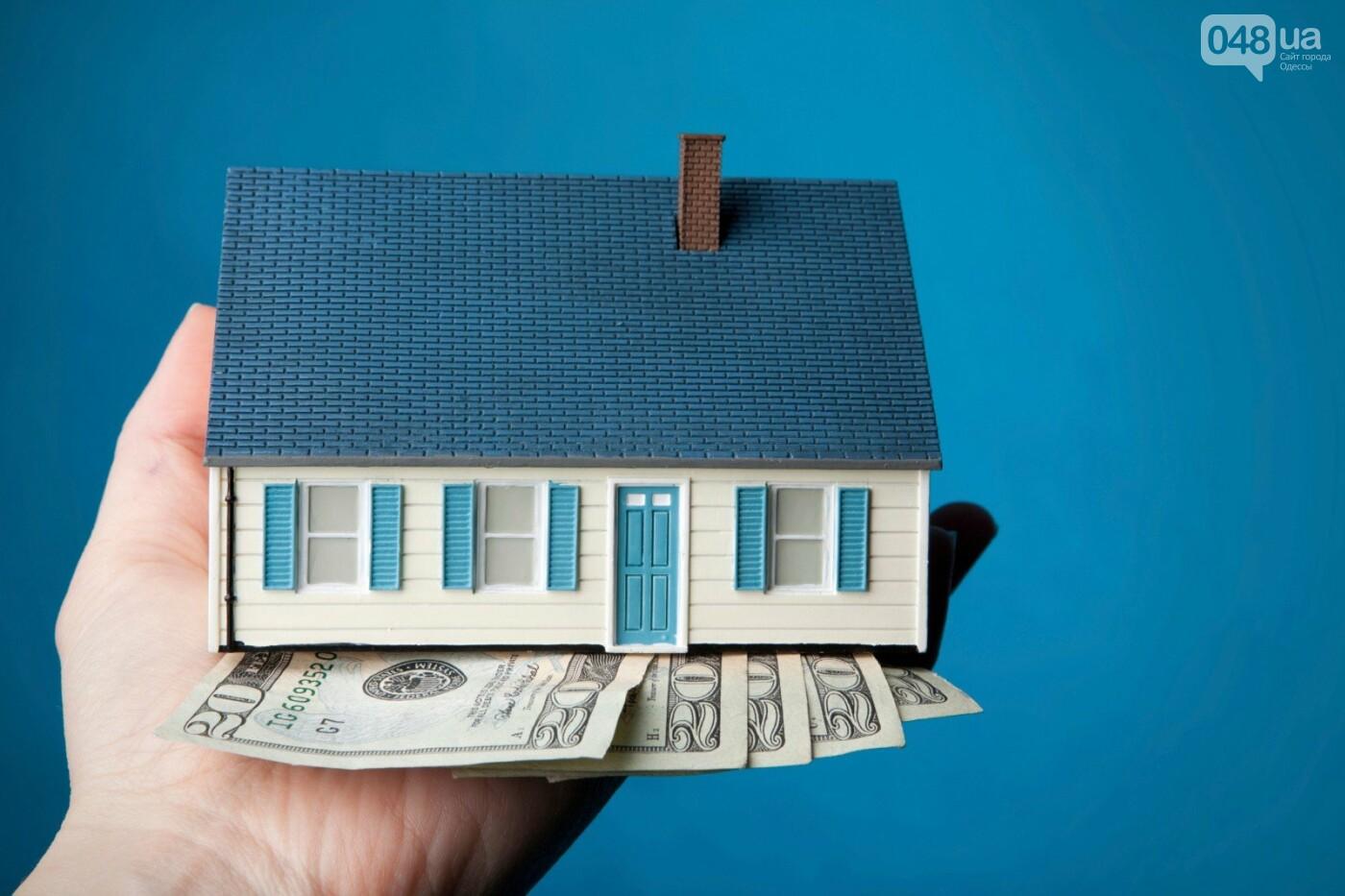 Кредит под залог авто и недвижимости: одесситы могут получить до миллиона гривен наличными, фото-2