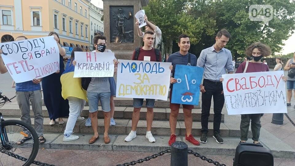 Одесситы вышли на митинг, чтобы поддержать протестующих в Беларуси,- ФОТО, ВИДЕО, фото-11