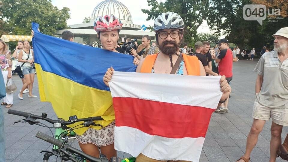 Одесситы вышли на митинг, чтобы поддержать протестующих в Беларуси,- ФОТО, ВИДЕО, фото-1