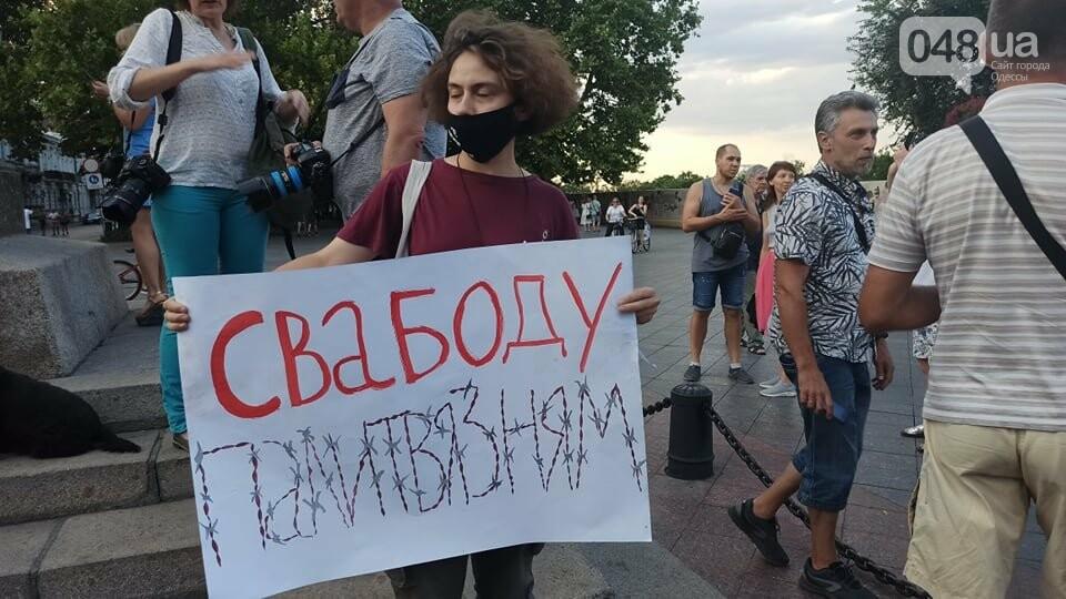 Одесситы вышли на митинг, чтобы поддержать протестующих в Беларуси,- ФОТО, ВИДЕО, фото-3