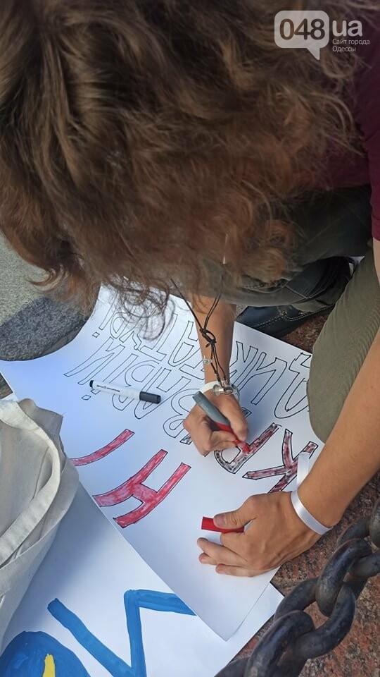 Одесситы вышли на митинг, чтобы поддержать протестующих в Беларуси,- ФОТО, ВИДЕО, фото-4