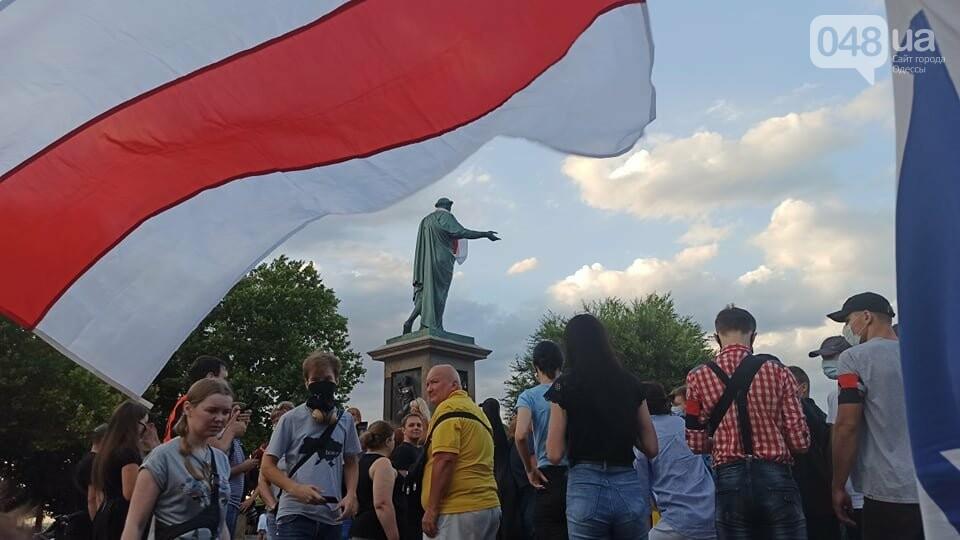 Одесситы вышли на митинг, чтобы поддержать протестующих в Беларуси,- ФОТО, ВИДЕО, фото-5