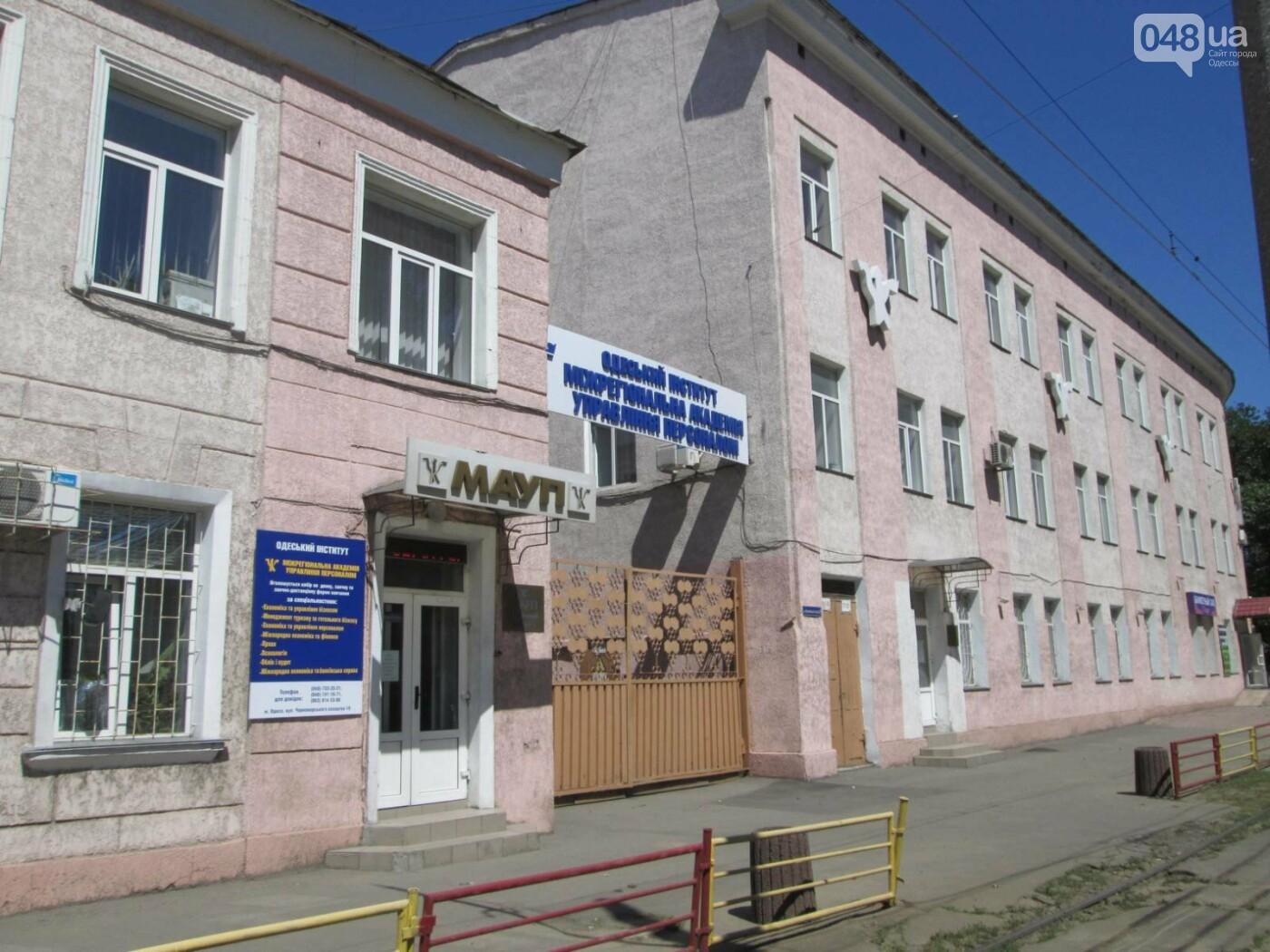 ТОП-10 ВУЗов Одессы: куда собираются поступать абитуриенты, фото-10