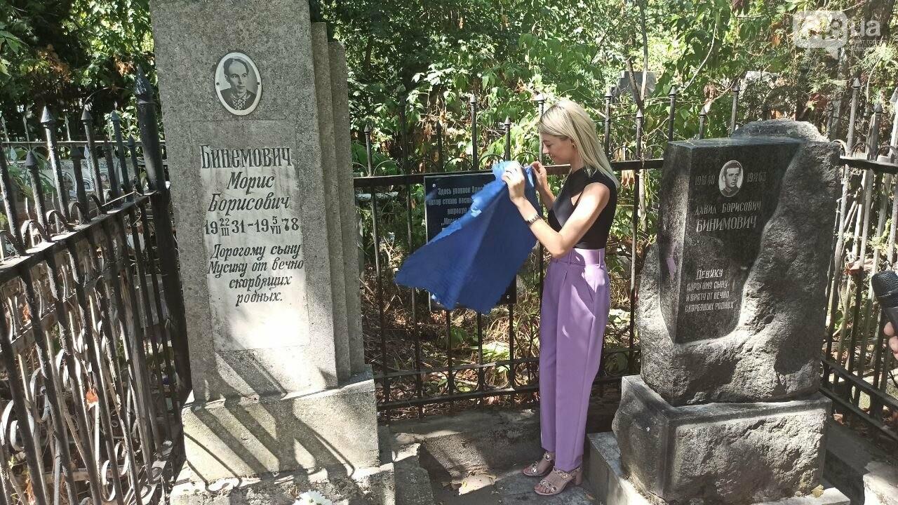 В Одессе увековечили память автора популярных шлягеров,- ФОТО, фото-1