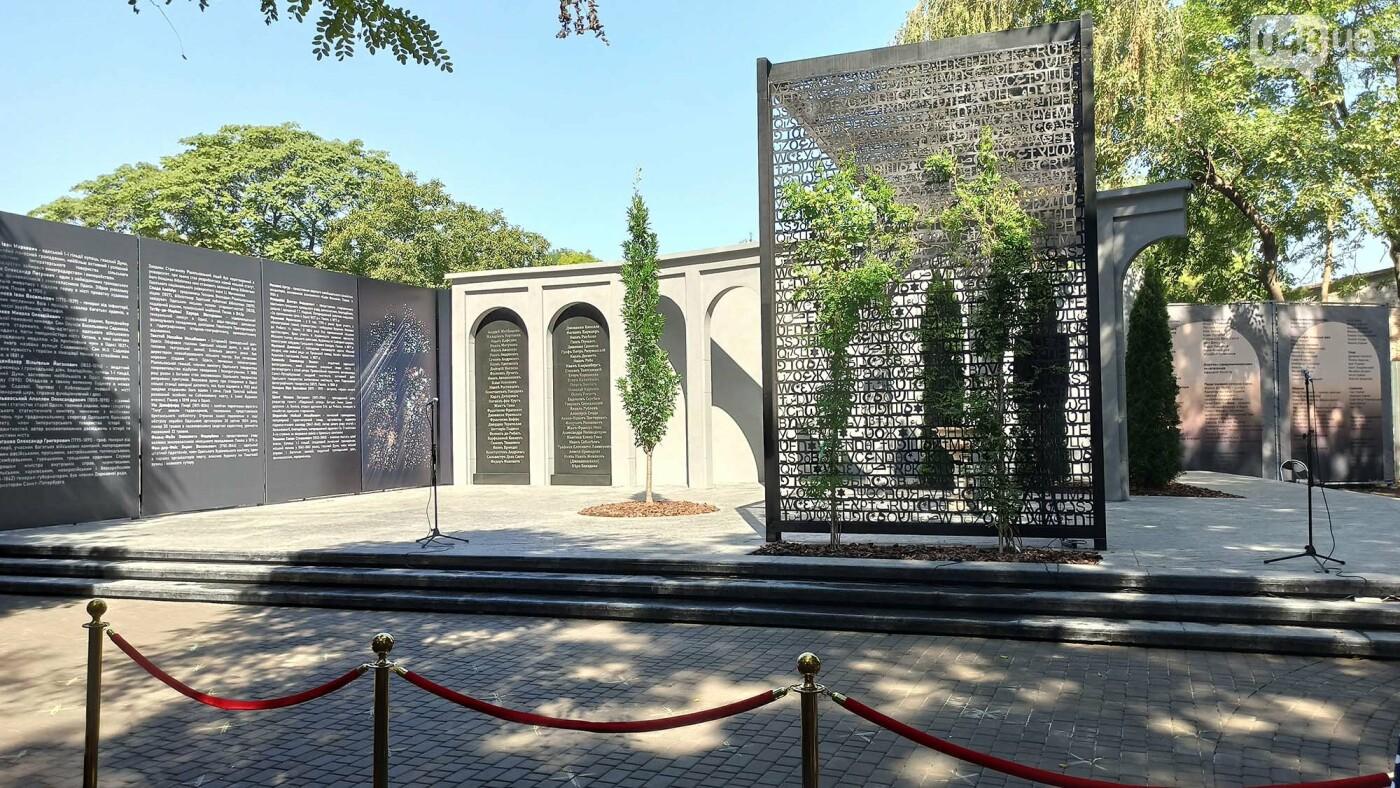 В Одессе на Первом кладбище открыли памятный мемориал,- ФОТОРЕПОРТАЖ, фото-1