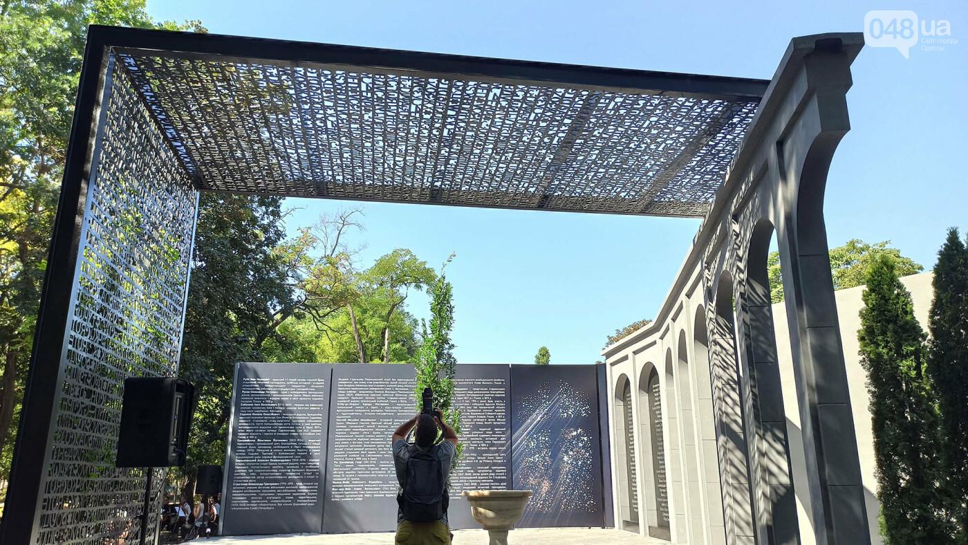 В Одессе на Первом кладбище открыли памятный мемориал,- ФОТОРЕПОРТАЖ, фото-4