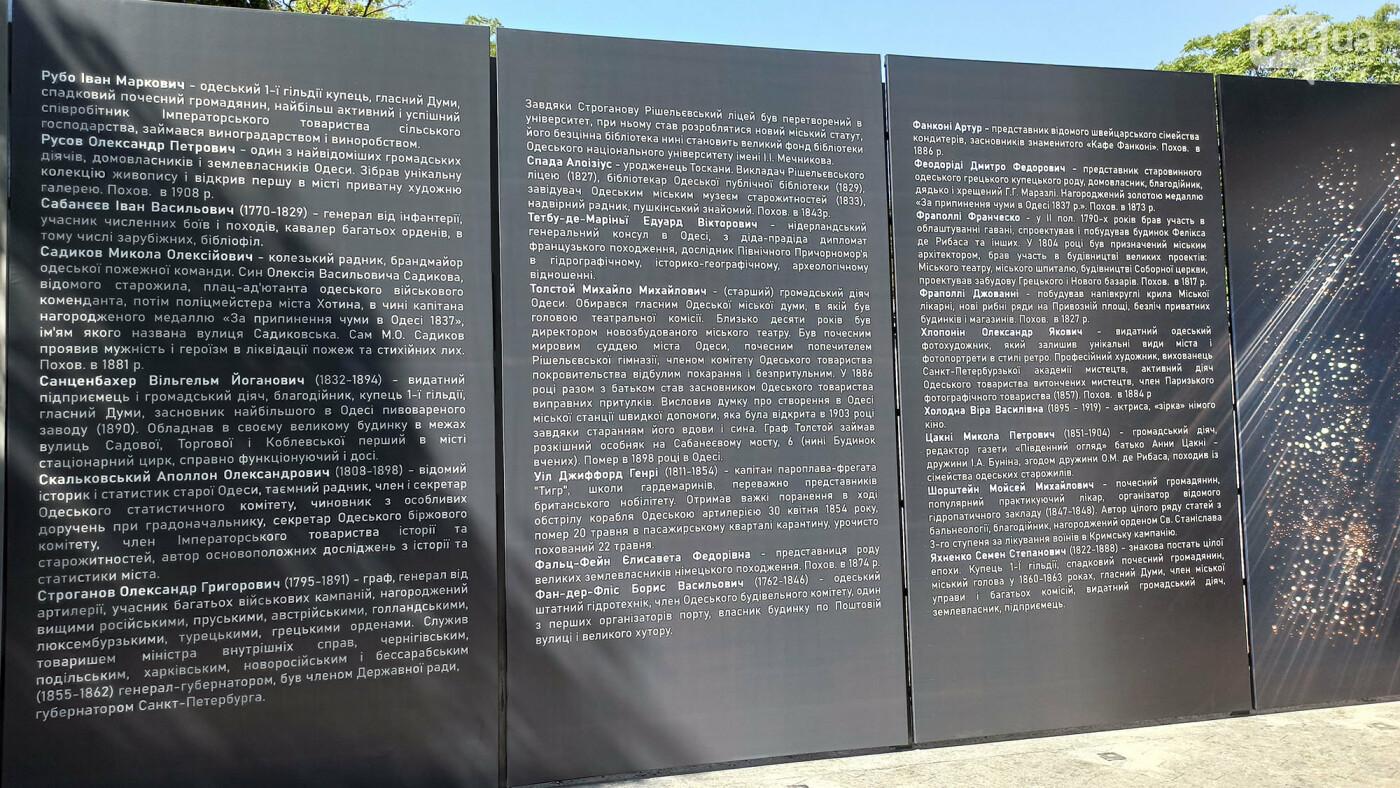 В Одессе на Первом кладбище открыли памятный мемориал,- ФОТОРЕПОРТАЖ, фото-5