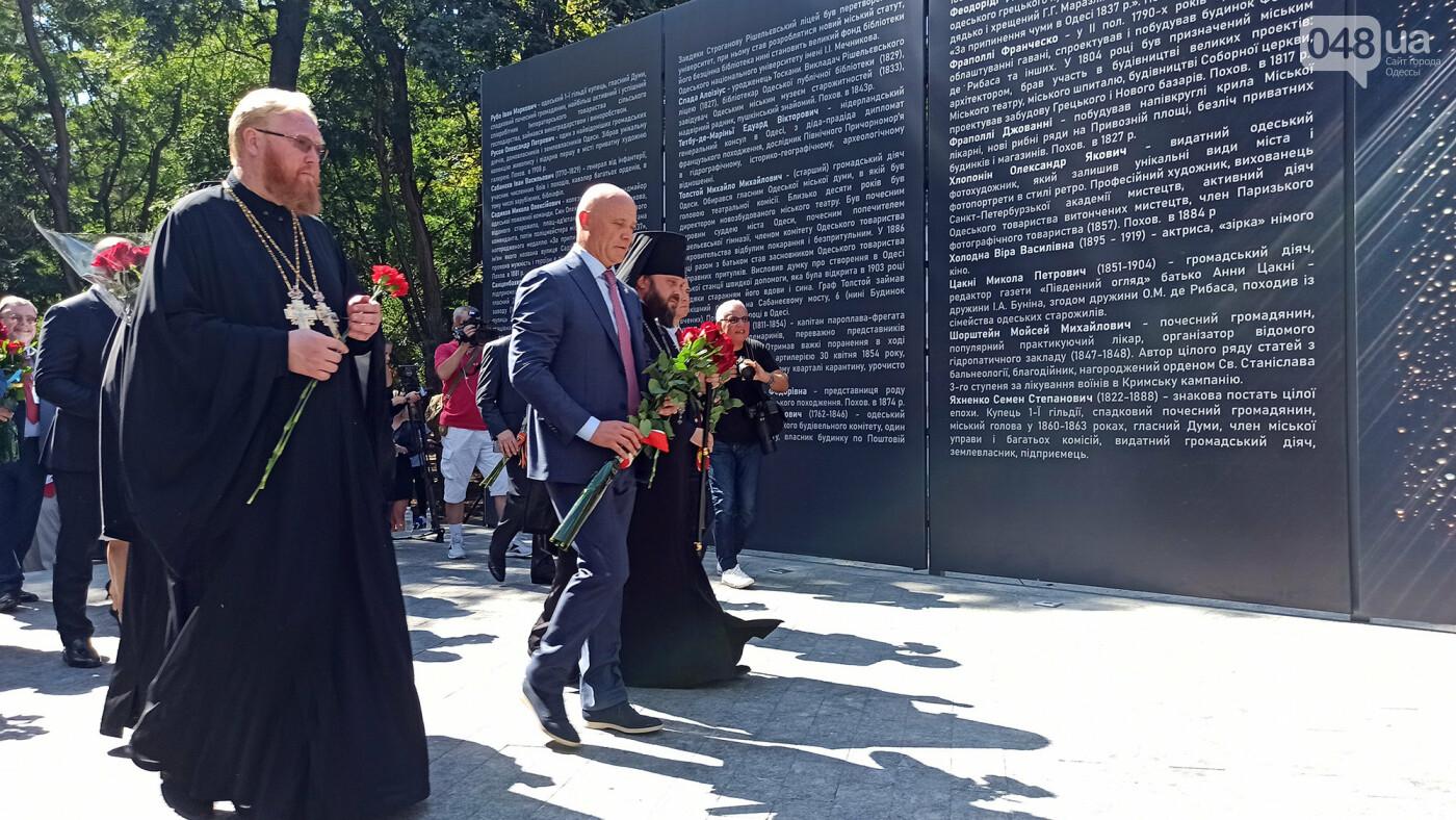 В Одессе на Первом кладбище открыли памятный мемориал,- ФОТОРЕПОРТАЖ, фото-10