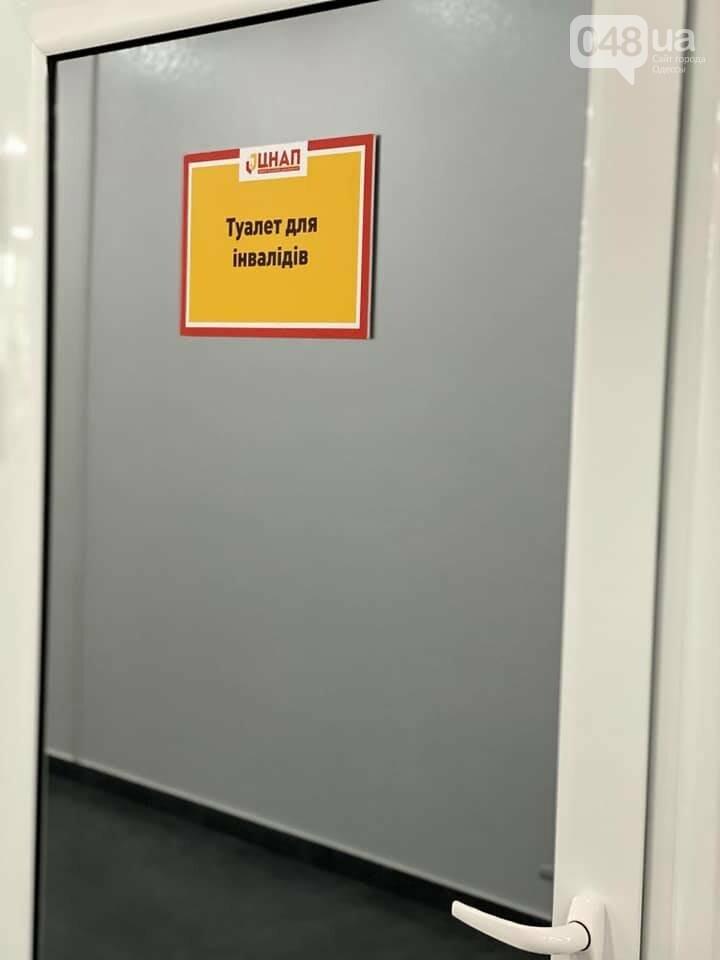 Табличка в туалет для людей с инвалидностью в Одессе., Суворовская районная администрация.