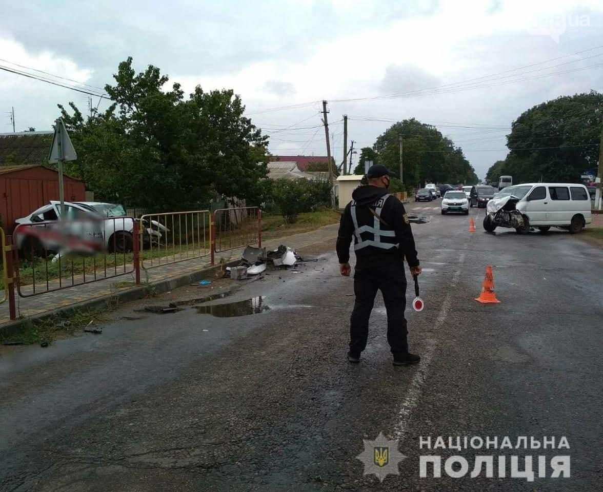 В Одесской области в ДТП пострадали 5 человек, - ФОТО3
