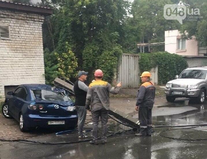 В Одессе столбом раздавило машину, - ФОТО, фото-2