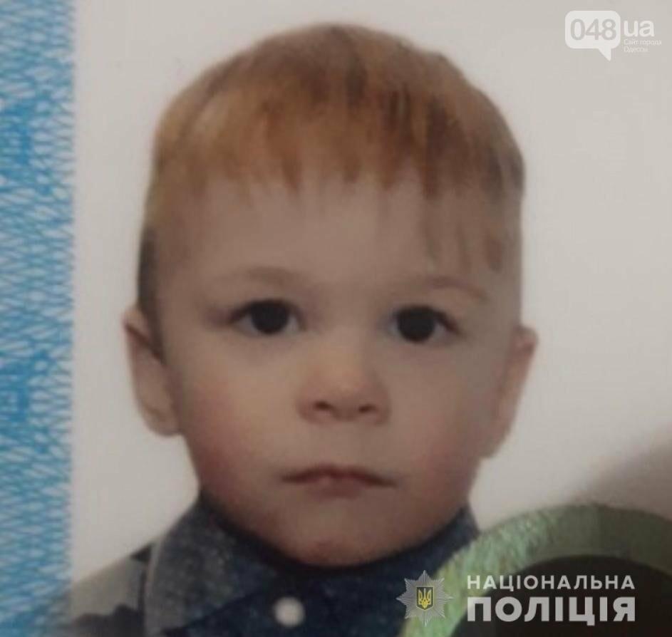 В Одессе разыскивают четырёхлетнего ребенка, которого украл сожитель матери,- ФОТО1