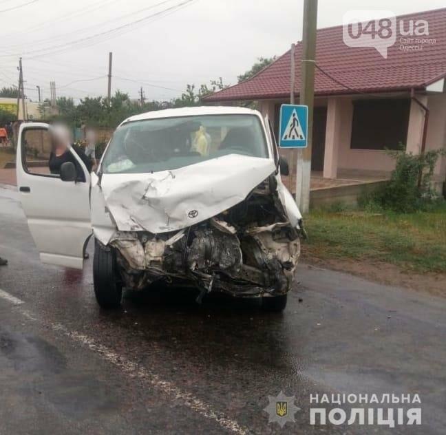 В результате ДТП в Одесской области скончалось два человека, - ФОТО1