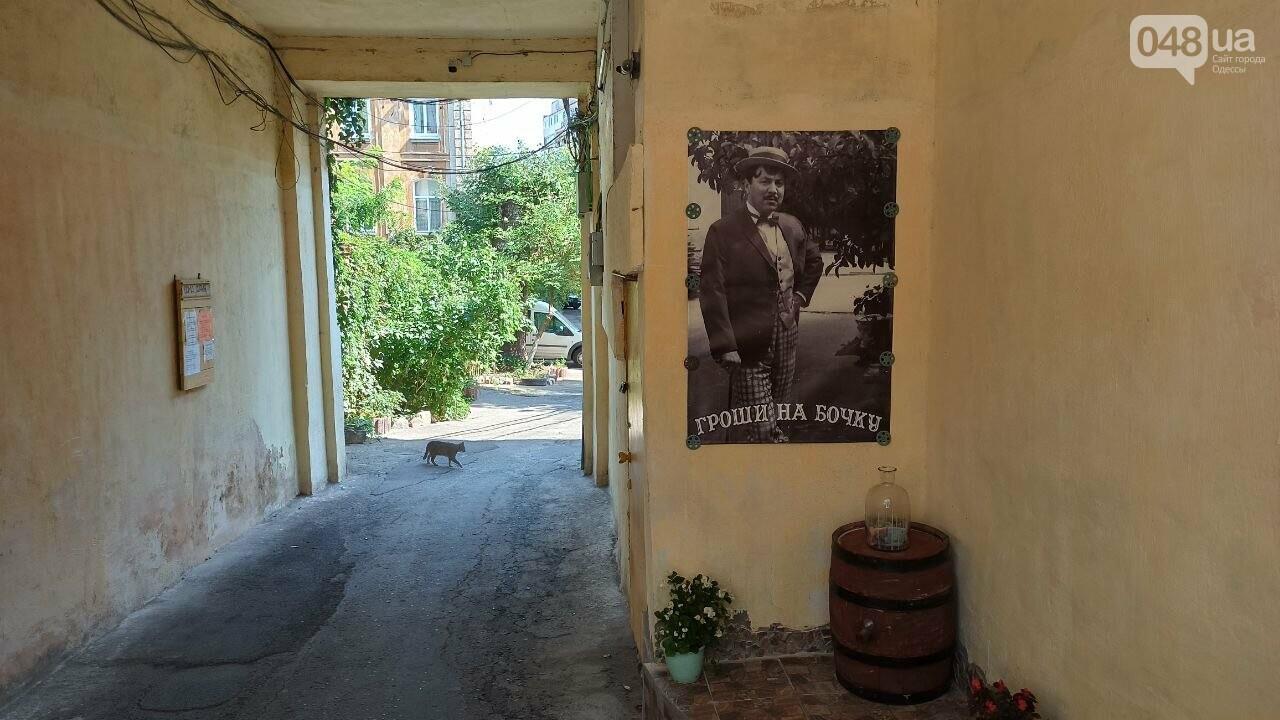 В Одессе установили памятную табличку по мотивам произведений Бабеля, - ФОТО, фото-5