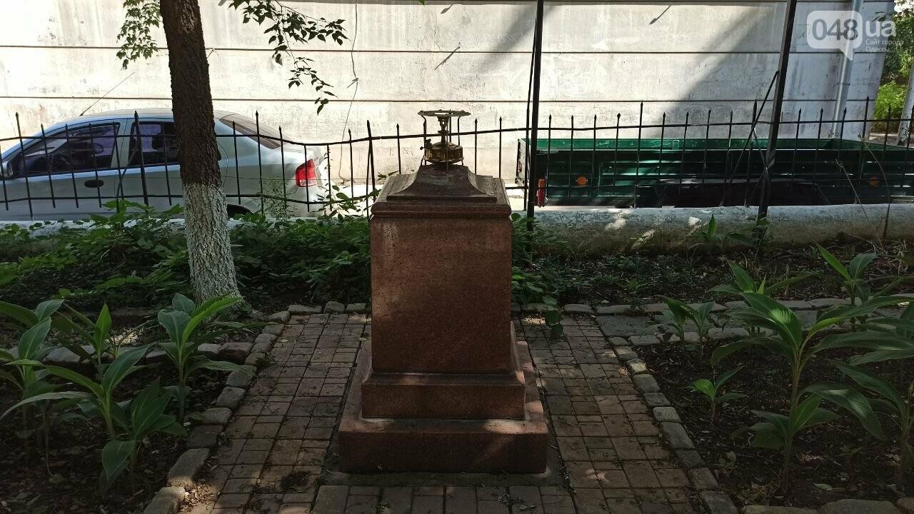 В Одессе установили памятную табличку по мотивам произведений Бабеля, - ФОТО, фото-8