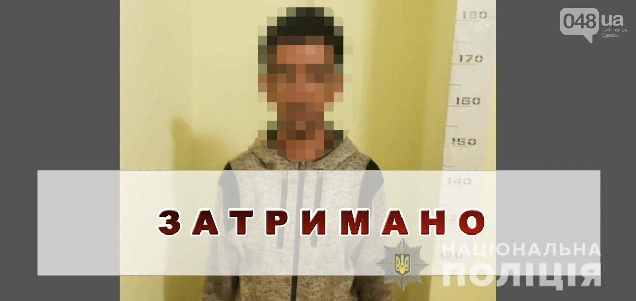Задержан житель Кировоградской области, смертельно ранивший одессита, - ФОТО, ВИДЕО3
