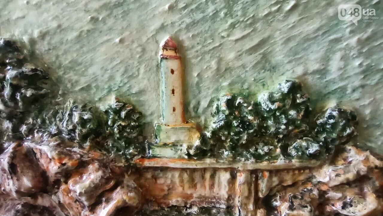 Одесские художники показали, каким должно быть детство, - ФОТОРЕПОРТАЖ, фото-14