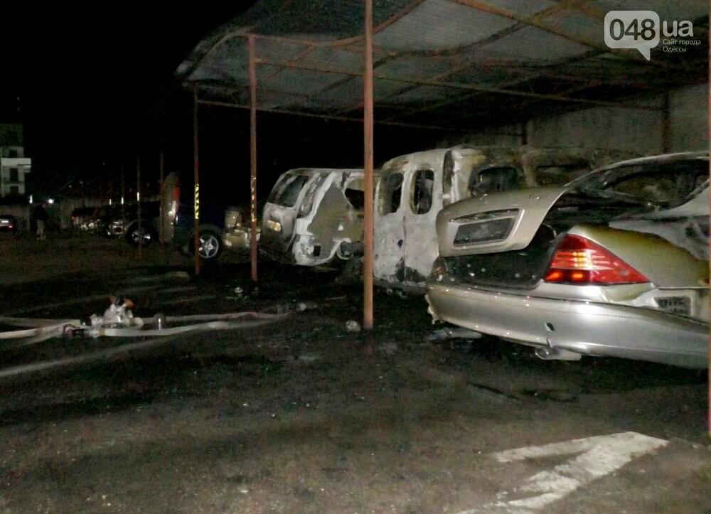 Ночью в Одессе сгорело четыре автомобиля, - ФОТО2