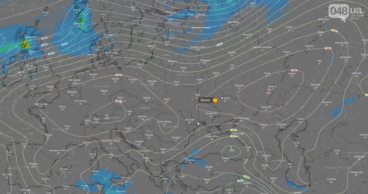 Windy.com, Погода в Одессе на 13 сентября.2