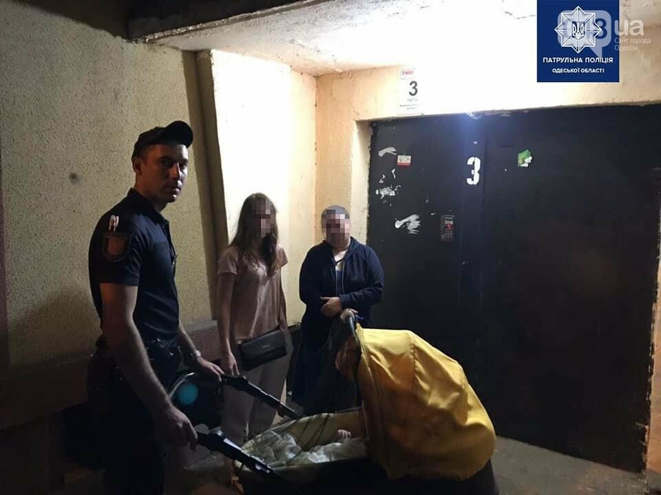 В Одессе пьяная мать гуляла с младенцем по проезжей части, - ФОТО1