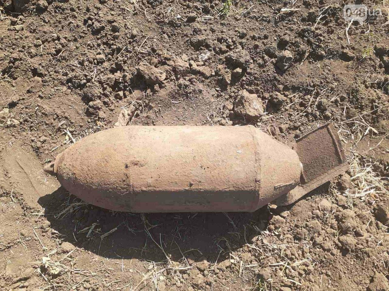 В Одесской области обнаружили авиационную бомбу времен ВОВ, - ФОТО1