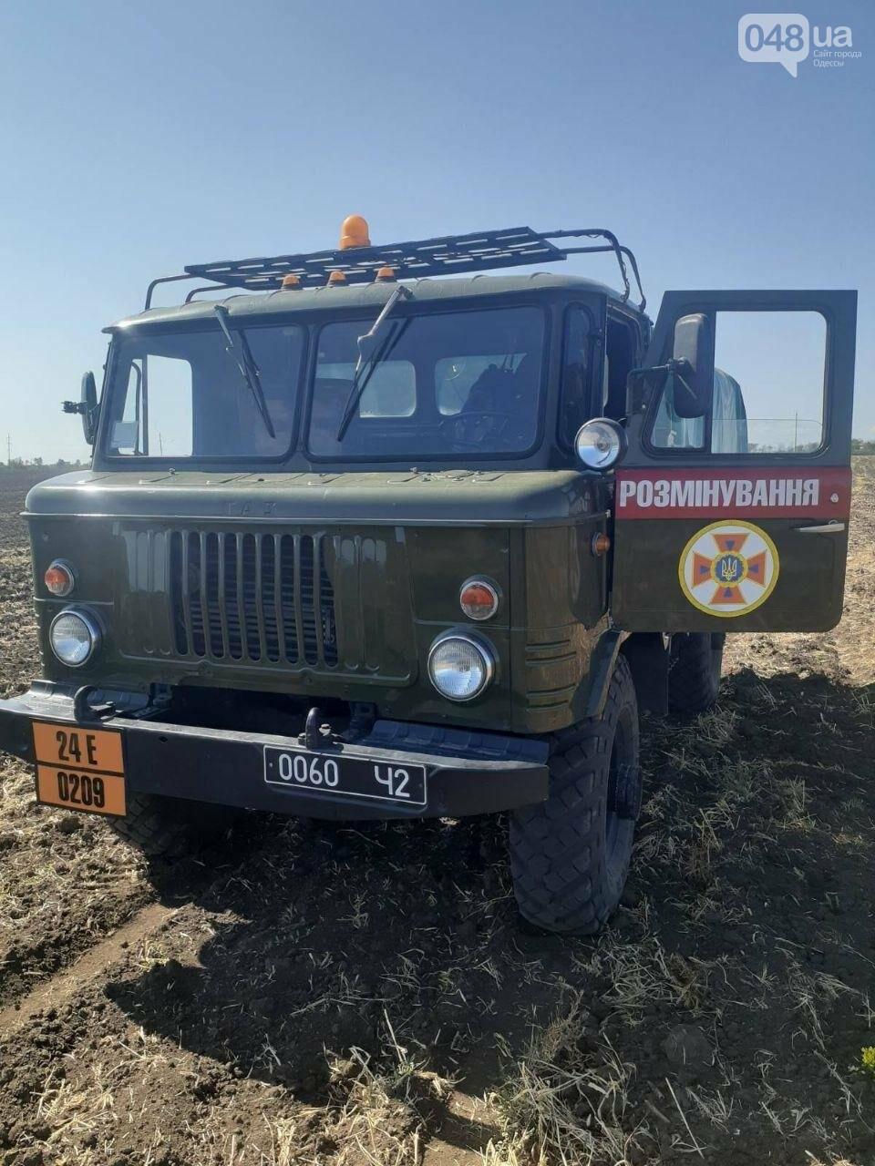 В Одесской области обнаружили авиационную бомбу времен ВОВ, - ФОТО2
