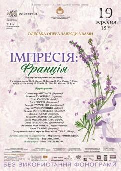 Куда сходить в эти выходные в Одессе: афиша мероприятий, фото-2