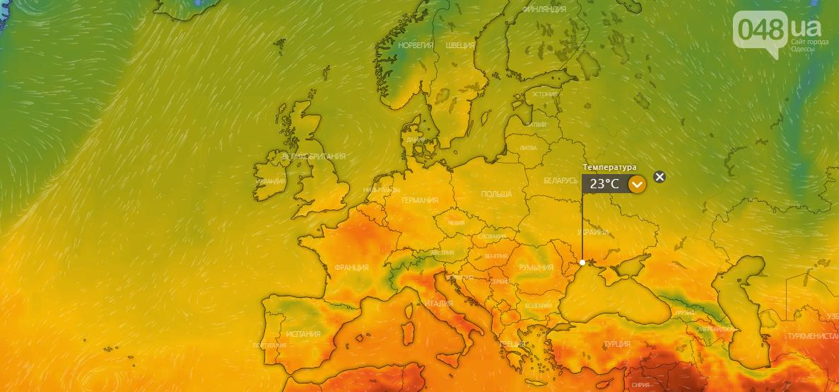 Windy.com, Погода в Одессе на 20 сентября.2