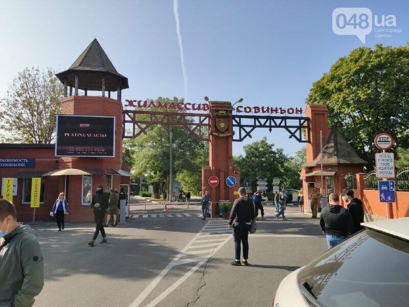 В одесском Совиньоне около 500 полицейских: активисты блокируют съезд ОПЗЖ, - ФОТО, ВИДЕО, фото-5