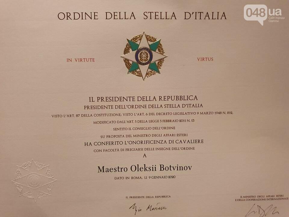 Одесского пианиста наградили итальянским орденом,-ФОТО, фото-3