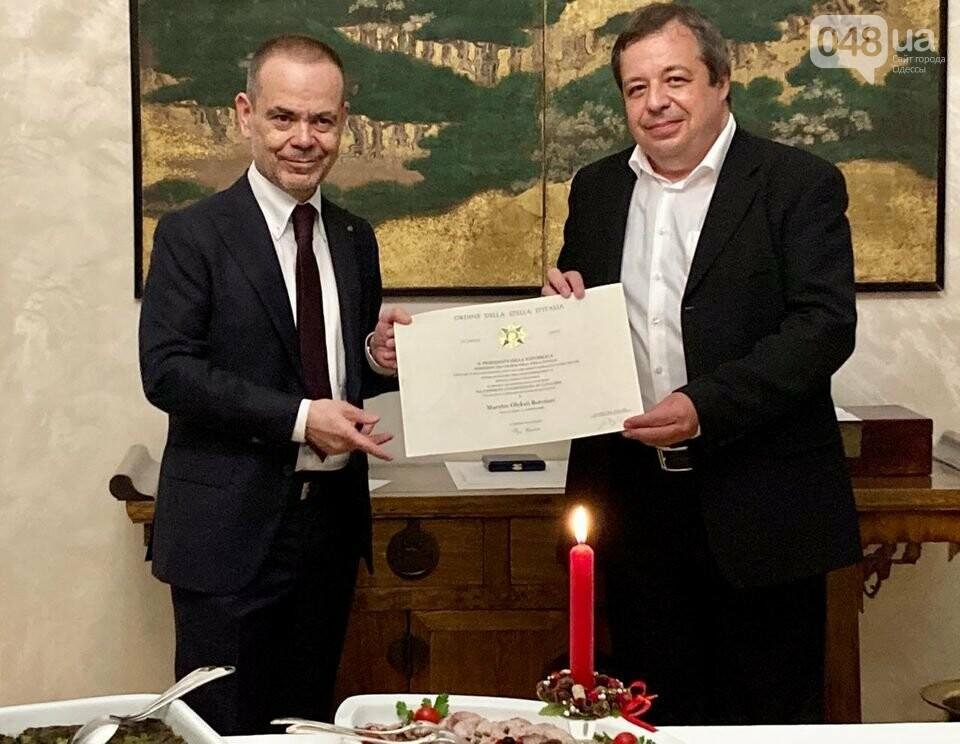 Одесского пианиста наградили итальянским орденом,-ФОТО, фото-1