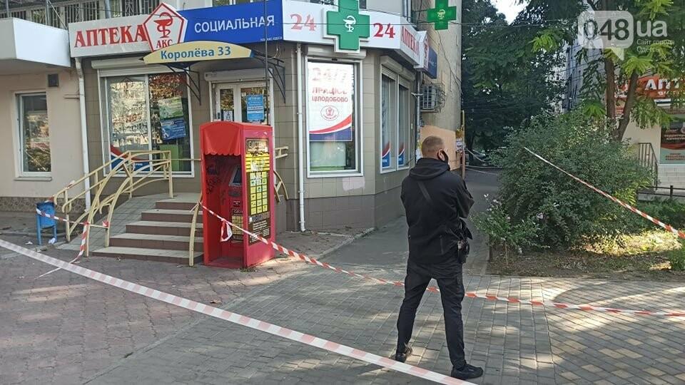 В Одессе рано утром в аптеке убили фармацевта,- ФОТО 18+4