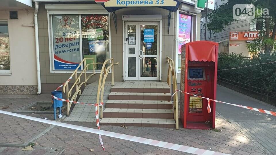 В Одессе рано утром в аптеке убили фармацевта,- ФОТО 18+2