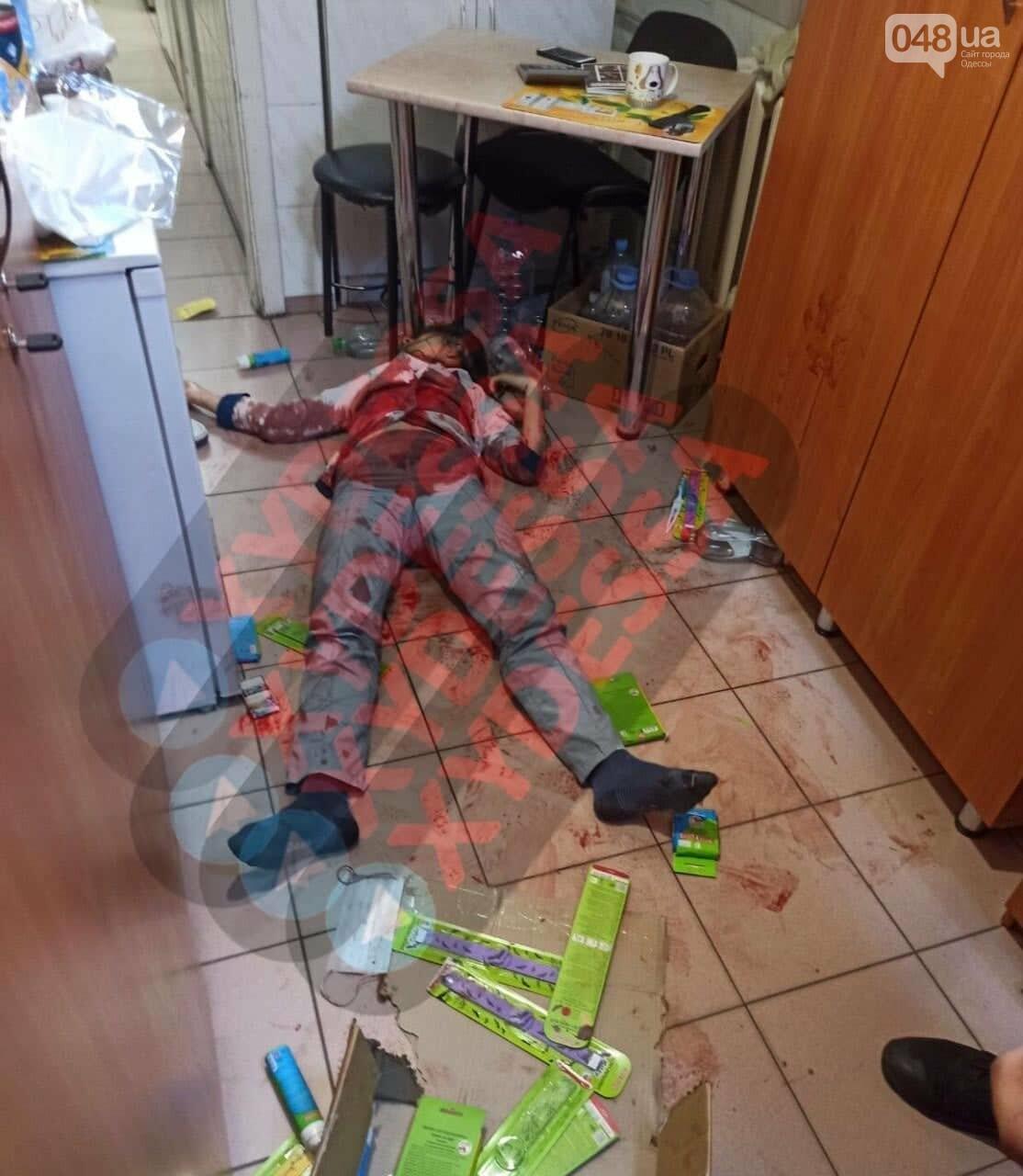 В Одессе рано утром в аптеке убили фармацевта,- ФОТО 18+5