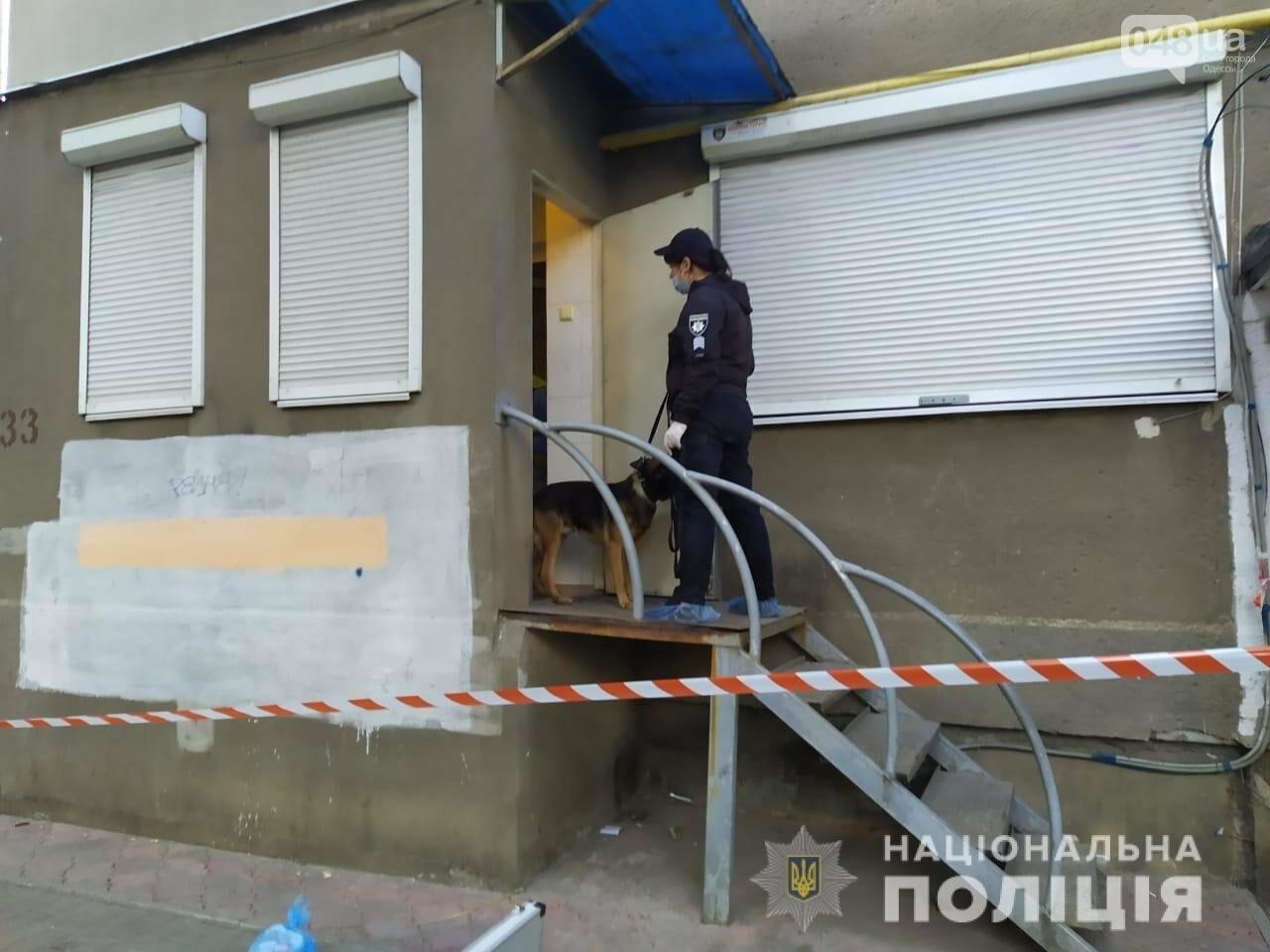 В Одессе рано утром в аптеке убили фармацевта,- ФОТО 18+6