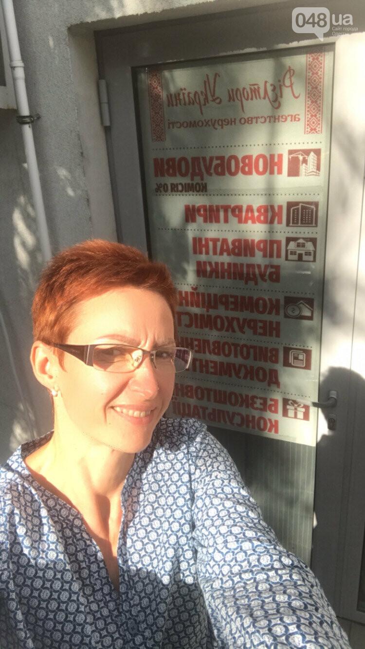 Риэлторы Одессы, купить квартиру по выгодным предложениям, фото-28