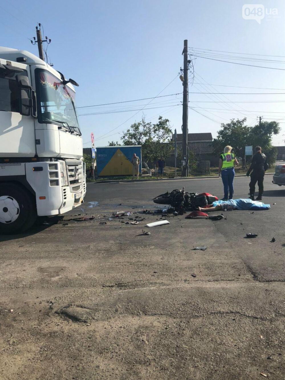 Вблизи Одессы насмерть разбился мотоциклист,- ФОТО, фото-3