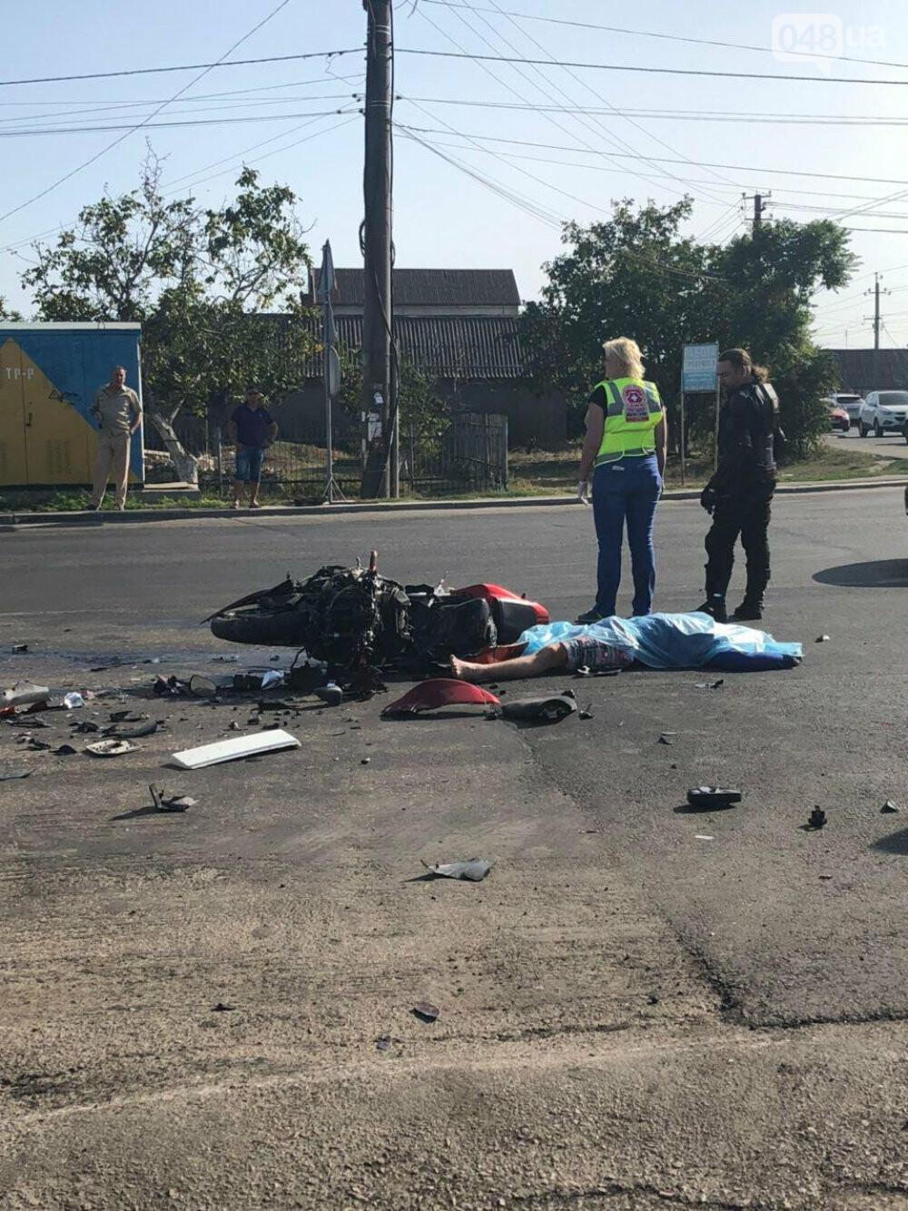 Вблизи Одессы насмерть разбился мотоциклист,- ФОТО, фото-1