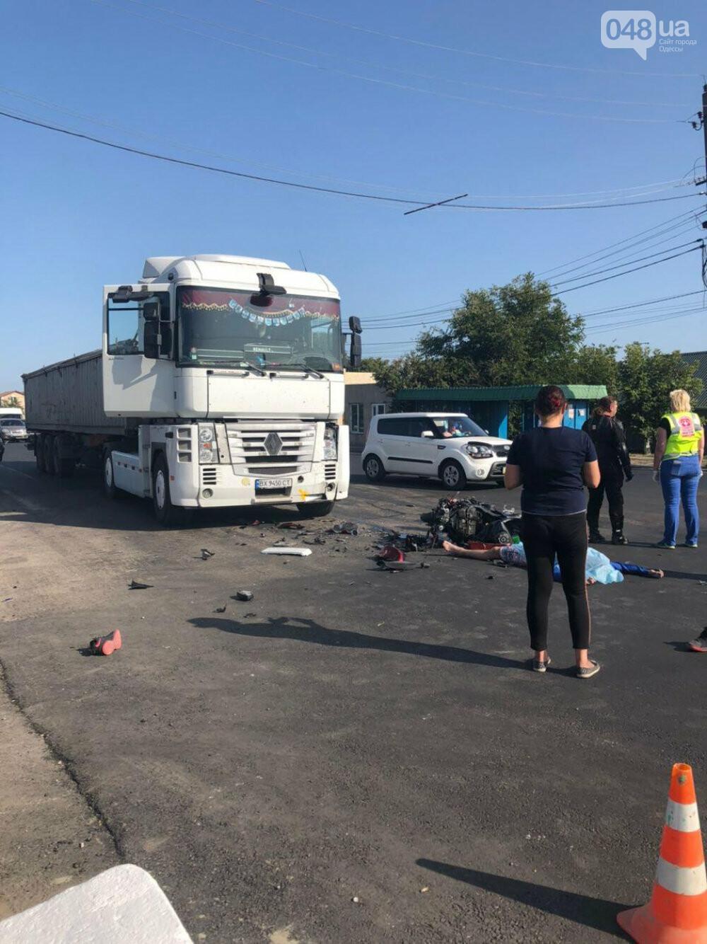 Вблизи Одессы насмерть разбился мотоциклист,- ФОТО, фото-2