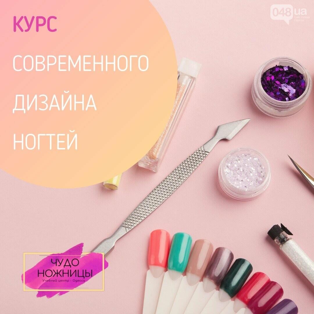 Курсы красоты в Одессе: визаж, макияж, маникюр и педикюр, фото-87