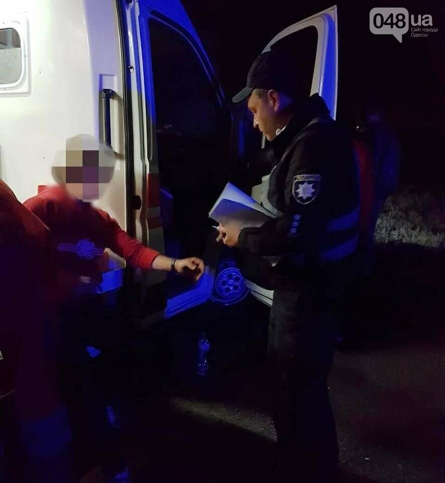 Ночью под Одессой компания пьяных молодых людей попала в ДТП, двое погибли,- ФОТО2