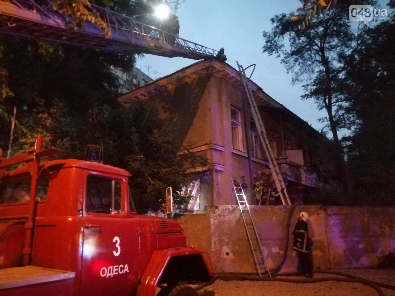 Пресс-служба ГСЧС в Одесской области., Пожар в общежитии Одесской киностудии.4