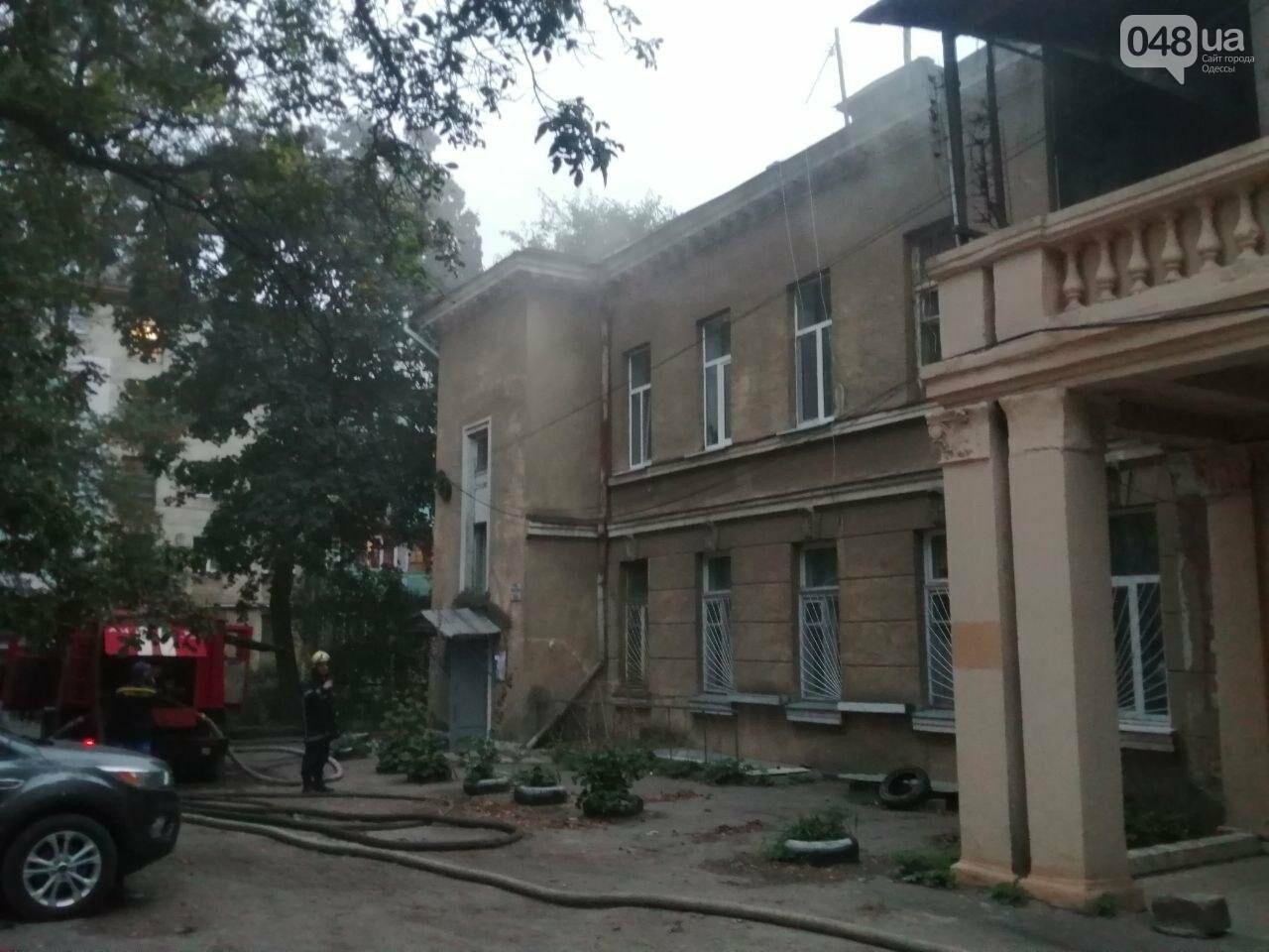 Пресс-служба ГСЧС в Одесской области., Пожар в общежитии Одесской киностудии.1