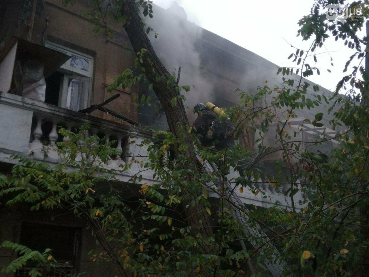 Пресс-служба ГСЧС в Одесской области., Пожар в общежитии Одесской киностудии.2