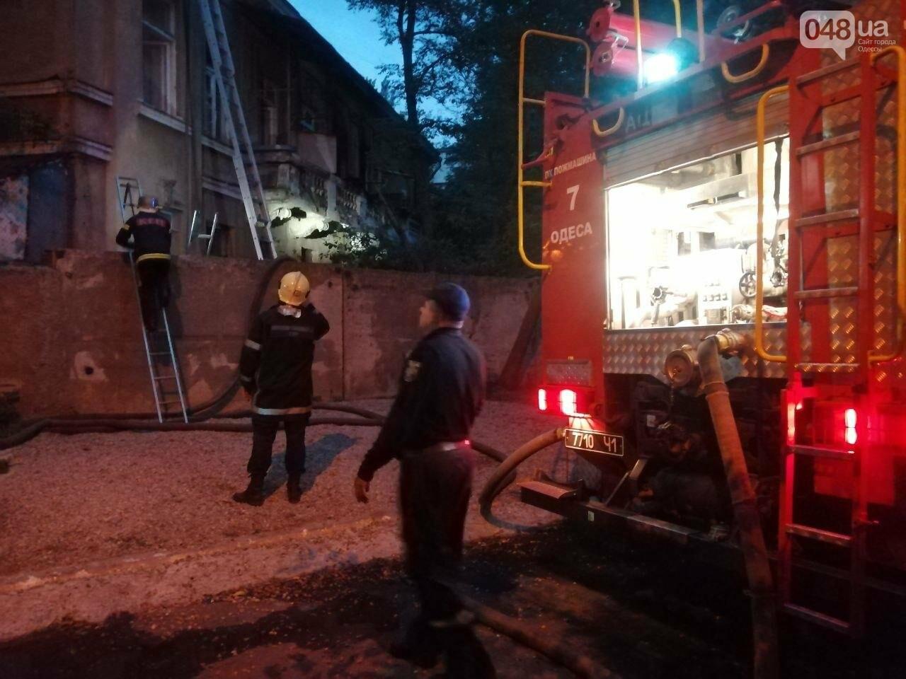 Пресс-служба ГСЧС в Одесской области., Пожар в общежитии Одесской киностудии.5