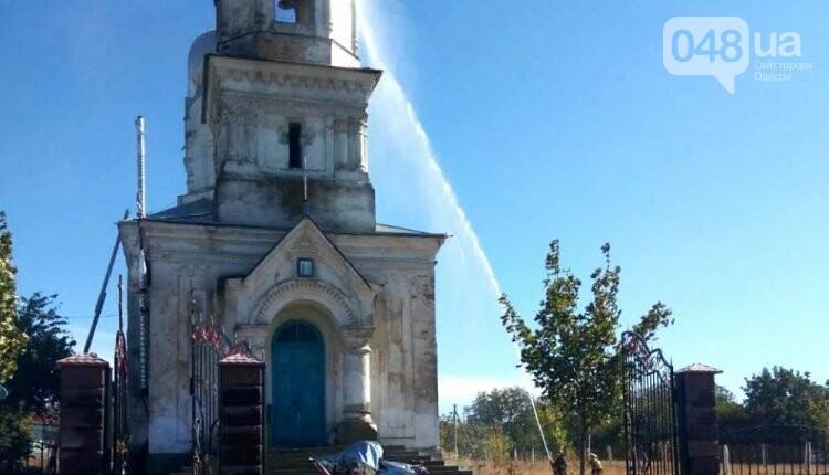 В Одесской области в православный праздник молния зажгла церковь,-ФОТО1